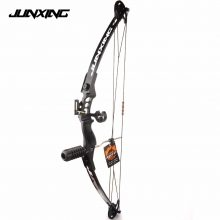 Junxing M183 Black 30-40lbs  Adjustable Compound Bow For Hunting/Fishing Target
