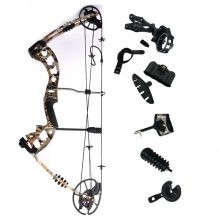 M125 Junxing Compound Bow with 30-70lbs Lbs Draw Weight and 24-31″ Draw Length